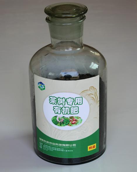 捕获-茶树专用有机肥1.PNG
